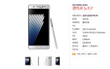 Samsung Galaxy Note7 tiếp tục lộ clip màn hình cong, có 3 phiên bản màu