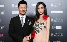 Huỳnh Hiểu Minh xác nhận Angela Baby mang bầu, dự kiến tháng 2 năm sau sẽ hạ sinh