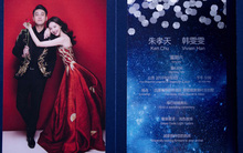 Chu Hiếu Thiên tung thiệp cưới siêu lãng mạn, tháng 9 tổ chức hôn lễ với bạn gái nóng bỏng