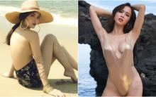 """Yến Trang bán nude, Vũ Ngọc Anh """"đốt mắt"""" với hình thể nóng bỏng"""