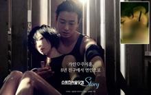 Rộ tin cặp đôi Gain (Brown Eyed Girls) và Joo Ji Hoon lộ ảnh nóng