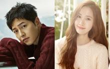 Song Joong Ki và Yoona (SNSD) đang là 2 ngôi sao hot nhất tại Trung Quốc