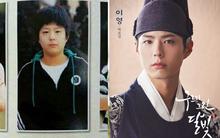 Rò rỉ hình ảnh mỹ nam Park Bo Gum béo mũm mĩm thời tiểu học