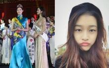 Ngắm nhan sắc của đại diện Trung Quốc sẽ tranh tài tại Hoa hậu Thế giới 2016