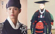 """""""Moonlight"""" vốn theo lịch sử đã có cái kết buồn vì """"Thế tử"""" Park Bo Gum chết trẻ?"""