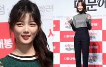 """Kim Yoo Jung lộ mắt sưng """"bất thường"""", đọ sắc bên mỹ nhân """"Lại là Oh Hae Young"""" xinh đẹp dịu dàng"""