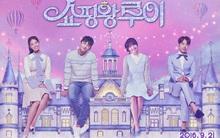 """""""Shopping King Louie"""": Lời thú tội đáng yêu của """"con nghiện"""" mua sắm Seo In Guk"""