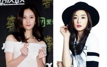 """20 nữ nghệ sỹ khiến cho phái yếu xứ Hàn cũng phải """"rung rinh"""""""