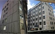 Trung Quốc: Sinh viên kinh hồn bạt vía khi ký túc xá nứt toác, nhà trường cho dính băng keo