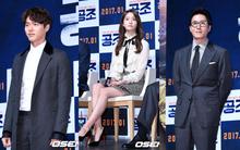 """Hyun Bin và tài tử """"Reply 1988"""" lần đầu xuất hiện sau tin hẹn hò bên Yoona"""