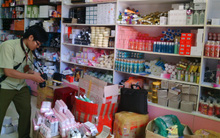Đà Nẵng: Bắt giữ hàng ngàn loại mỹ phẩm, thực phẩm chức năng không rõ nguồn gốc