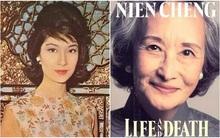 Chân dung nữ quý tộc xinh đẹp cuối cùng của Trung Quốc