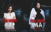 """Lê Khánh, Ninh Dương Lan Ngọc nhếch mép trên poster """"Phim Trường Ma"""""""