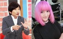 Thêm một nghệ sĩ nổi tiếng Đài Loan bị tố hiếp dâm, lừa đảo các cô gái trẻ