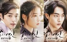 """Nữ chính IU đẹp lung linh cạnh những mỹ nam hoàng tử trong """"Moon Lovers"""""""