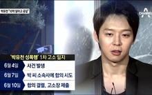 Phiên thẩm vấn thứ nhất: 4 nạn nhân khẳng định bị Yoochun khống chế, ấn quỳ xuống trong nhà vệ sinh