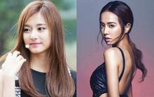 Tzuyu (TWICE) bất ngờ bỏ xa Thái Y Lâm, lọt Top 10 phụ nữ Đài Loan gợi cảm nhất thế giới