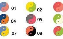 Vòng tròn âm dương bí ẩn nói gì về con người bạn?