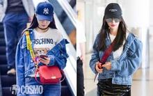 """Nữ diễn viên Trung Quốc vô danh gây chú ý vì thường xuyên """"cosplay"""" phong cách của Dương Mịch, Angela Baby"""