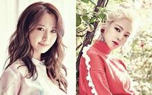 Yoona và Hyoyeon sẽ chính thức ra mắt sản phẩm solo vào tháng tới