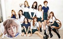 50 nhà báo gạo cội của Hàn bình chọn ca sỹ xuất sắc nhất: Có TWICE nhưng không có Taeyeon