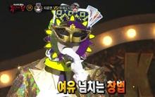 Ngôi sao R&B mang đến sân khấu nổi da gà trên show hát giấu mặt