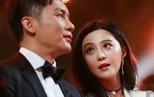 Đây là ánh mắt đắm đuối của Phạm Băng Băng dành cho Lý Thần khi lần đầu xuất hiện trước truyền thông sau màn cầu hôn thành công