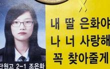 Tìm thấy thi thể nữ sinh 17 tuổi trong bi kịch chìm phà Sewol, số người mất tích giảm xuống 8