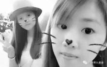 Những diễn biến phức tạp trong vụ việc thi thể 2 chị em người Trung Quốc phân hủy trong rừng Nhật Bản