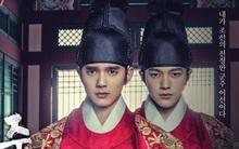 """""""Mặt Nạ Quân Chủ"""" của Yoo Seung Ho tiết lộ cái giá phải trả để được làm vua"""