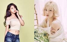 Taeyeon hi vọng Seolhyun (AOA) không cần ngại ngùng và liên lạc trực tiếp với cô ấy