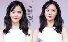 Cận cảnh nhan sắc không tì vết và biểu cảm siêu đáng yêu của Yoona (SNSD)