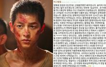Phim 500 tỉ của Song Joong Ki bị tố bóc lột, ki bo tiền ăn kem với diễn viên quần chúng
