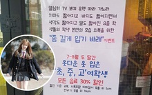 Hàn Quốc: Quán cafe gây tranh cãi vì quy định chỉ giảm giá cho nữ sinh không mặc váy ngắn, không trang điểm