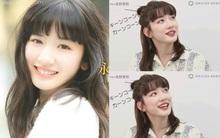 """Sau loạt ảnh """"khóc quá xinh"""", nữ thần 18 tuổi Nhật Bản lại gây xao xuyến vì vẻ đẹp 360 độ không chê vào đâu được"""