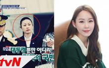Nữ vệ sĩ đầu tiên của Tổng thống Hàn gây sốt vì quá đẹp và giờ cô đã trở thành diễn viên