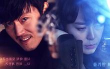 """Hết """"Bok Joo"""" và """"Goblin"""", hãy xem ngay siêu phẩm hình sự có tên """"Voice"""" này!"""
