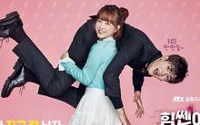"""Bên cạnh đàn chị """"không tuổi"""" Park Bo Young, Park Hyung Sik vẫn """"lép vế""""?"""