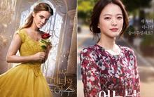Phòng vé Hàn tuần đầu tháng 4: Phim ngoại áp đảo top 10