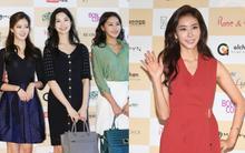 Thảm đỏ ngược đời: Dàn Á hậu, Hoa hậu Hàn Quốc 2017 bị một nữ diễn viên hạng B lấn át