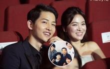 Sự thật về tin đồn bố mẹ Song Joong Ki lên Seoul gặp Song Hye Kyo để bàn về đám cưới thế kỷ
