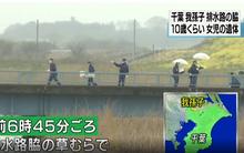 Vụ bé gái Việt tử vong tại Nhật: Kẻ giết người phải rất am hiểu địa hình khu vực