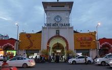 Bị chê... sến, trái tim đỏ rực trang trí ở cổng chợ Bến Thành Sài Gòn đã được dỡ bỏ