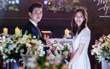 Cha Ye Ryun chuẩn bị kết hôn với đàn anh điển trai hơn 7 tuổi