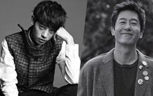 Đang ghi hình show, Jung Joon Young sốc và đau buồn khi nhận tin người anh thân thiết qua đời