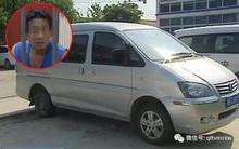 Bé trai 4 tuổi chết tức tưởi vì bị bỏ quên trong xe đưa đón học sinh suốt 9 tiếng giữa trời nắng