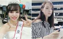 Lưu học sinh khả ái người Trung Quốc giành danh hiệu Quán quân trong cuộc thi sắc đẹp dành cho nữ sinh ở Nhật