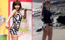 Mặc độc quần bơi khoe vòng 3, Park Bom bị nghi phẫu thuật bơm mông giống Kim Kardashian