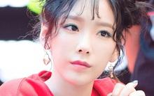 Fan phát sốt trước ca khúc tiếng Nhật đầu tiên trong sự nghiệp của Taeyeon