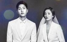 Ảnh cưới của Song Joong Ki - Song Hye Kyo bất ngờ được tiết lộ và sự thật đằng sau đó